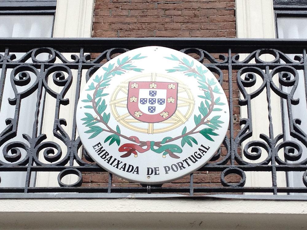 посольство португалии в москве Расстояние столицы: Москва